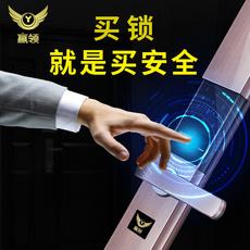 指纹锁智能密码锁家用防盗门锁刷卡锁感应锁电子锁磁卡锁门锁