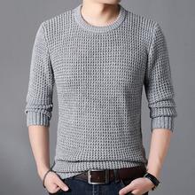 毛衣男士秋冬韩版修身潮打底针织衫男装青年圆领长袖线衣t恤外套