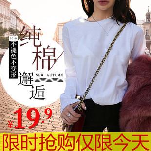 纯棉打底衫女长袖t恤女宽松小衫秋装2018新款韩版体恤女士上衣服