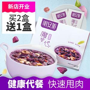 紫薯魔芋代餐粥五谷杂粮冲泡即食营养早餐食品冲饮饱腹代餐粉