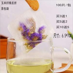 100片6.5*7玉米纤维反折自制泡茶包茶袋一次性茶叶包装袋小泡袋茶包袋