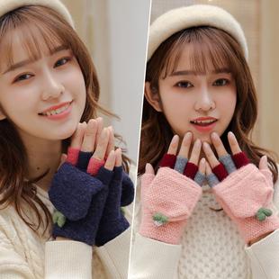 手套女秋冬季学生加绒加厚翻盖保暖可爱毛线露指写字半指棉男手套