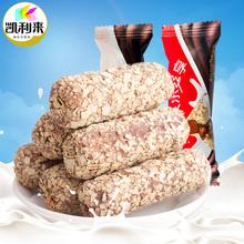 凯利来燕麦黑白巧克力棒米果香脆能量棒夹心零食整箱(代可可脂)