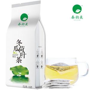 冬瓜荷叶茶叶纯干玫瑰花茶袋泡花草茶组合茶天然正品决明子茶