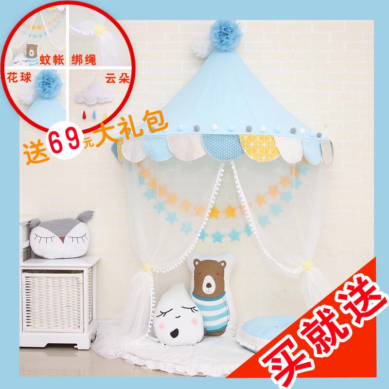 北欧儿童小帐篷床幔蚊帐室内公主游戏房玩具屋宝宝半月读书角布置儿童室内帐篷
