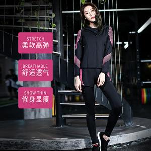 路伊梵健身服女运动套装健身房瑜伽服韩版显瘦跑步服三四件套秋冬