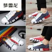 梦雪龙春秋新款学生流行帆布鞋韩版透气板鞋男士运动鞋休闲潮鞋子