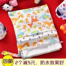 婴儿尿布尿片收纳便携袋子床挂袋宝宝衣服奶瓶防水外出拉链袋子棉