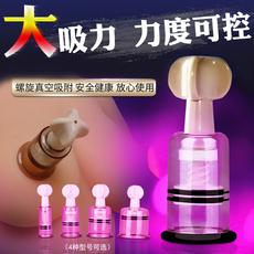 奶头牵引器乳头内陷矫正器纠正器少女孕妇凹陷扁平吸引器吸奶头器