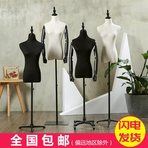 包布模特道具女 婚纱时装模特半身铁艺底座服装店橱窗展示模特架服装模特