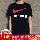Nike耐克短袖男 2018新款夏季男子正品透气运动休闲圆领半袖T恤