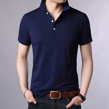 体恤青年保罗T恤潮 男士 t恤男夏季新款 纯色半袖 短袖 潮流翻领polo衫