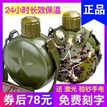 正品 户外水壶便携水壶户外行军迷用品保温水壶304不锈钢<军用水壶