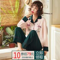 韩版 可爱女士外穿套装 代纪睡衣女秋长袖 纯棉春秋季家居服女冬新款