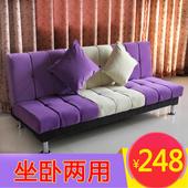 简约小户型沙发 小型沙发小客厅三人 房间沙发 小沙发 美容院沙发