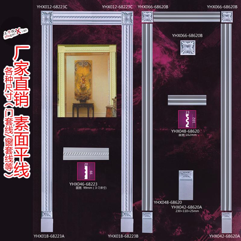 pu线条欧式门套门框非石膏线墙面背景框边线装饰建材门头装饰垭口