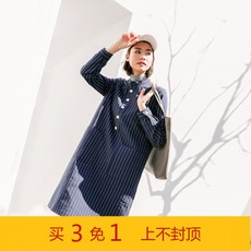 【买3免1限量抢!】云上生活 条纹衬衫裙 长袖连衣裙女L8656