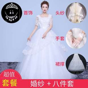 Wedding dress 2018 new summer Korean version with big should