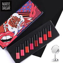 玛丽黛佳唇釉持久保湿不脱色唇彩唇蜜彩妆液体口红小样套盒装正品