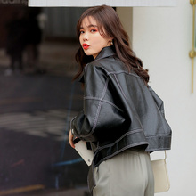 Small leather jacket short style spring and autumn 2019 new Korean version BF loose Lapel open line decorative PU leather jacket