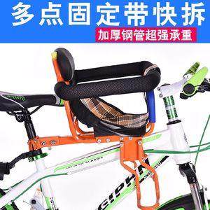 山地车共享单车儿童自行车推车垫自行<span class=H>车座</span>椅<span class=H>婴儿</span>车垫坐<span class=H>垫子</span>快安装