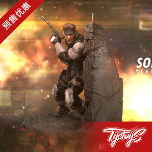 【TYCTOYS】First 4 Figures 17.5寸 合金装备 - SOLID SNAKE