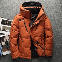 Winter Down Jackets Men Warm Parkas Men's Down Garment Casual Hat Coat