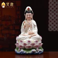 梵趣12寸开光观音菩萨佛像 供奉摆件陶瓷坐莲观世音像镇宅保平安