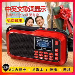<span class=H>不见不散</span>H1收音机老人便携式老年迷你小<span class=H>音箱</span>老年人新款mp3音乐播放器插卡唱戏机音响充电随身听全波段半导体