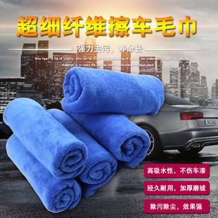 伊晟 擦车毛巾 洗车毛巾加厚汽车洗车毛巾 吸水毛巾汽车用品