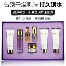 面部护理水光凝润补水保湿 七件套装 美容院护肤品新品 正品