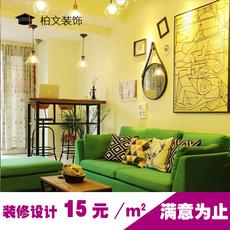 房装修效果图室内设计装修设计师家装效果图制作服务三居室现代