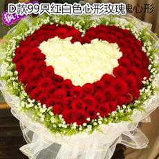 鲜花速递(同城)哈尔滨99只玫瑰花束学院路鲜花速递圣诞节生日送花