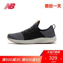 NewBalance NB官方男鞋跑步鞋MSPTRB1耐磨减震舒适运动鞋舒适简约