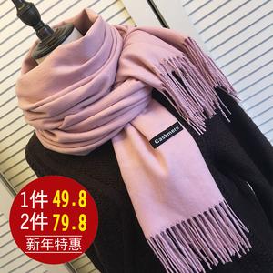 女士披肩秋冬季长款纯色仿羊绒流苏两用韩版百搭学生加厚保暖围巾女士围巾