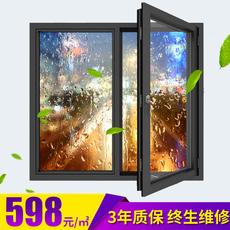 北京定制断桥铝门窗型材封阳台隔音平开窗户铝合金窗钢化玻璃卧室