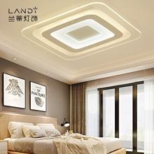 客厅灯具 平板吸顶灯简约现代风格 卧室灯饰无极调光遥控房间灯家装