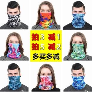 促销户外运动百变无缝魔术头巾男女脖套防晒面罩骑行围脖围巾口罩