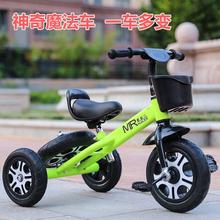 麦粒儿儿童三轮车多功能脚踏车漂移车平衡车宝宝自行车童车玩具车