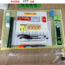 考试套装专用中华铅笔橡皮考研尺文具套装考研套装公务员考试必备