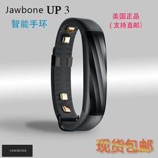 卓棒Jawbone UP3 UP4 智能心率 穿戴睡眠手环 运动健康手环 包邮
