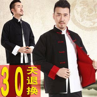 纯棉唐装男青年长袖外套复古中国风汉服中式服装居士服老粗布长衫