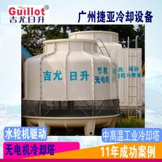 节能冷却塔工业 大温差低中高温逆流式圆形玻璃钢凉水塔 吉尤日升