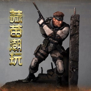 预定 First 4 Figures 合金装备 SOLID SNAKE METAL GEAR 雕像