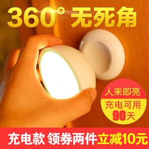 充电池<span class=H>led</span>家用光控声控台灯卧室床头小夜灯过道楼道衣柜人体感应