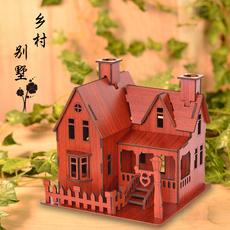 田园风精致桌面摆件毕业送女生礼物木制品纯手工拼装建筑房子模型