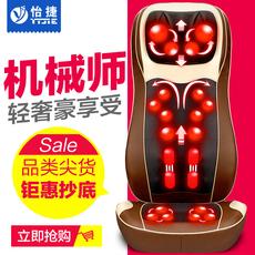怡捷按摩垫全身多功能家用机械手颈椎按摩器腰部背部按摩靠垫椅垫