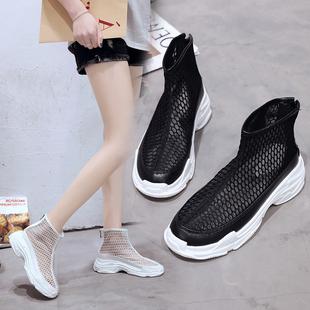 夏季靴子女镂空网靴2018夏天新款短靴时尚厚底百搭韩版网纱凉靴