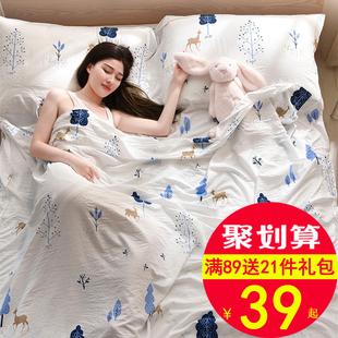 隔脏睡袋户外旅行室内住酒店双人被套旅游成人便携防脏床单非纯棉