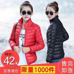 冬季小棉袄女2018新款反季韩版修身短款棉衣加厚冬天羽绒棉服外套